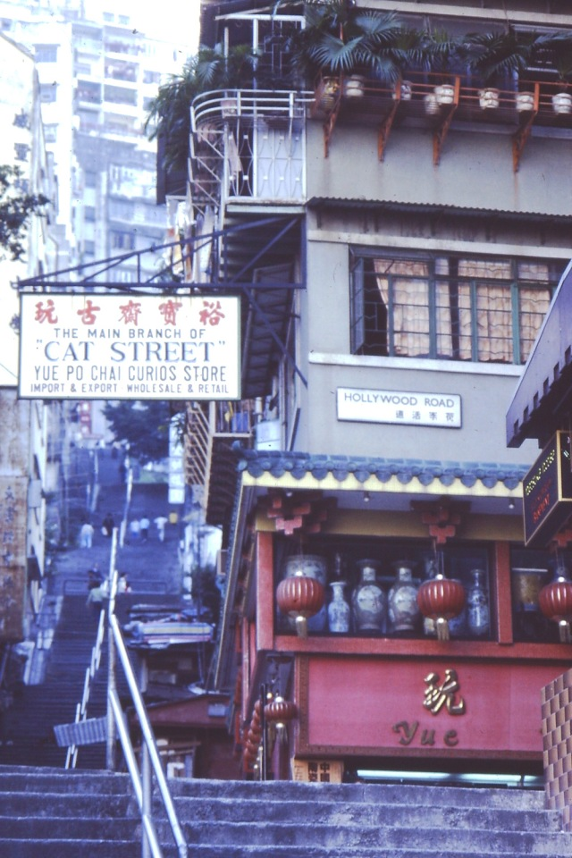 Hong Kong Cat Street